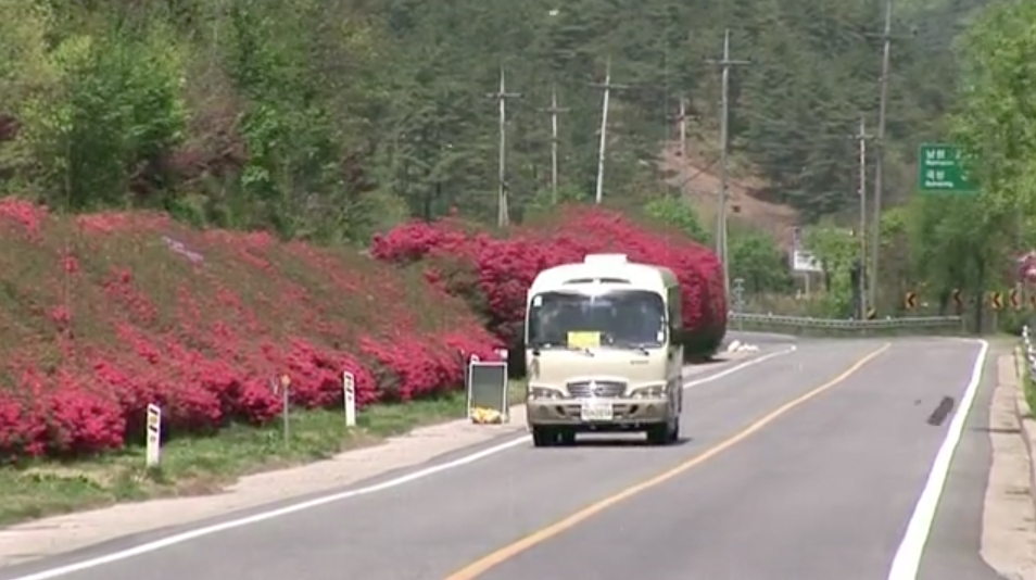 CHILOE – EITB Public Basque TV travel show